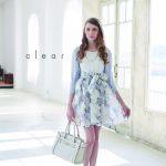 クリア福袋2017の中身のネタバレ☆超豪華なアウター2点入り!プチプラで大人可愛いファッションが揃うブランド「クリア(clear)」の福袋の通販、予約や購入方法♪