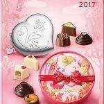 ゴディバ バレンタイン2017 本命チョコ、義理チョコ、友チョコ、職場や上司へのプレゼントにも☆ゴディバのバレンタイン&ホワイトデー限定チョコレートはどんな方にもお勧めできる万能選手!通販&お取り寄せも♪