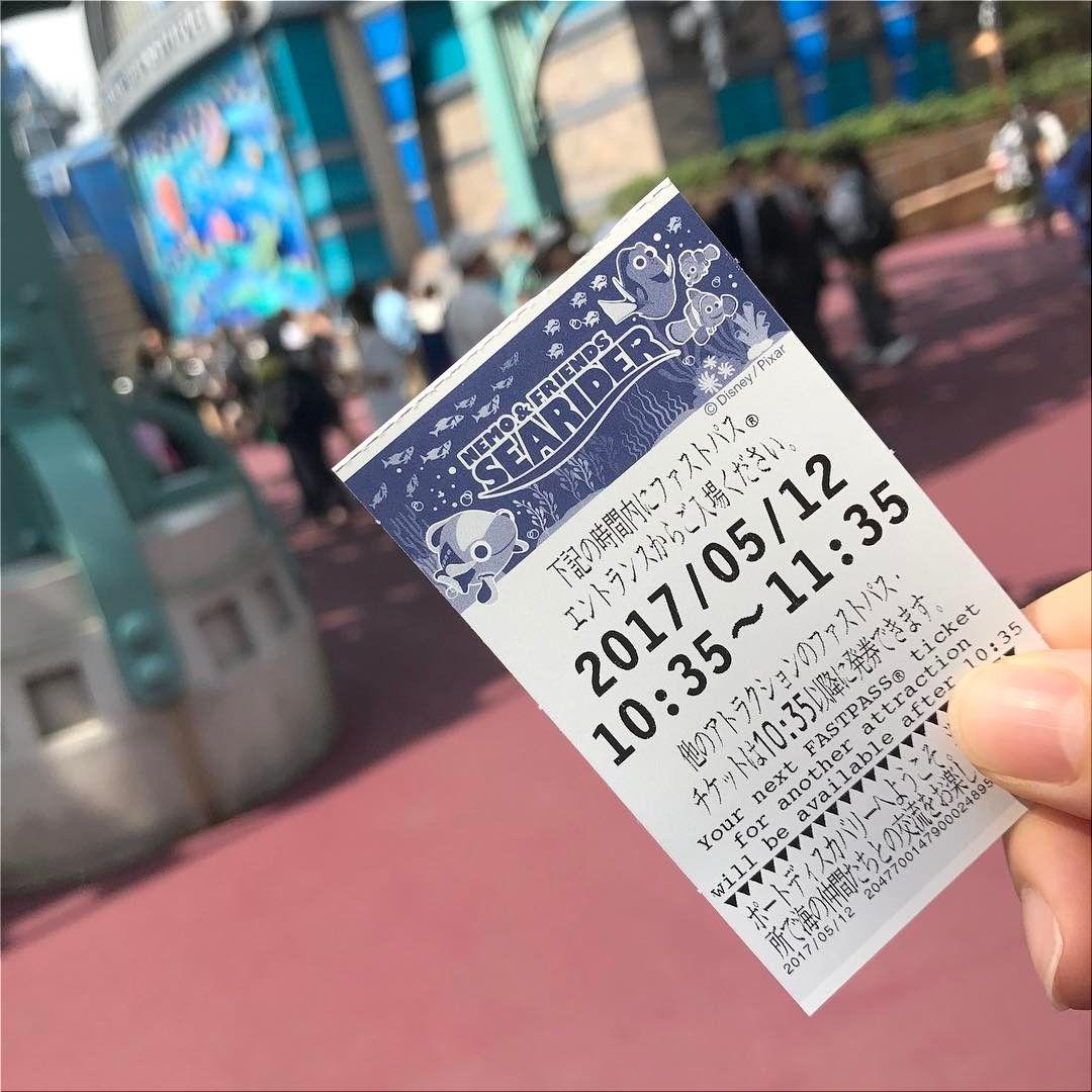 東京ディズニーランド「食べ歩きフード」人気&おすすめランキング最新版