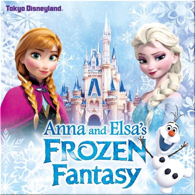「アナとエルサのフローズンファンタジー 2018」の画像検索結果