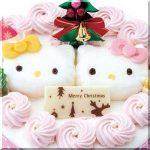 キャラクタークリスマスケーキ2017☆ディズニーリゾート公式アイスケーキやキティちゃんなどサンリオ・・人気&おすすめまとめ☆予約&通販も♪
