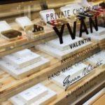 イヴァンヴァレンティン チョコレート2018 オンライン通販☆ハリウッドセレブや芸能人御用達、幻の高級チョコレートのお味は?バレンタイン&ホワイトデーの販売店舗は?