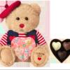 ホワイトデー2018 高級ブランドチョコレート人気&おすすめ☆特別可愛い!お返しプレゼントで彼女に喜ばれるスイーツギフト&通販一覧♪