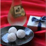 お酒チョコレートまとめ☆2018年バレンタイン&ホワイトデーに人気&おすすめ♪焼酎、日本酒、ウイスキー・・通販・市販で買えるギフト一覧☆