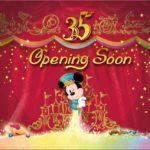 東京ディズニーランド2018年春イベント情報☆グッズ、新パレード「ドリーミング・アップ」、フードメニュー・・イースターに代わる35周年イベントは?