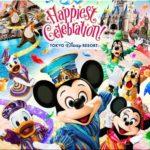 ディズニー35周年グッズ一覧☆ダッフィー、チョコクランチなどお菓子、カチューシャやファッションアイテム!通販もブログで特集♪