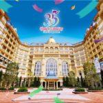 ディズニーホテルの35周年イベント特集!レストランメニュー、限定グッズ、アメニティ、バケーションパッケージ予約もスペシャル版☆