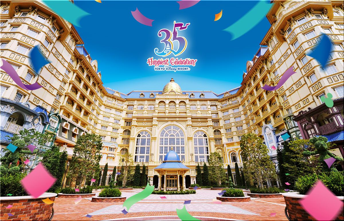 ディズニーホテルの35周年イベント特集!レストランメニュー、限定グッズ
