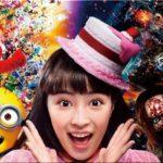 USJ 年間イベントスケジュール2018☆ユニバーサルの春夏秋冬イベント♪各グッズ、フード、パレード&ショー、ミニオン、チケット情報も特集!