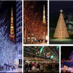 東京イルミネーションスポットランキング【2018~2019】人気・おすすめは?丸の内・東京駅、渋谷、ミッドタウン、六本木ヒルズ、よみうりランド、恵比寿ガーデンプレイス‥クリスマス&冬イベントまとめ♪