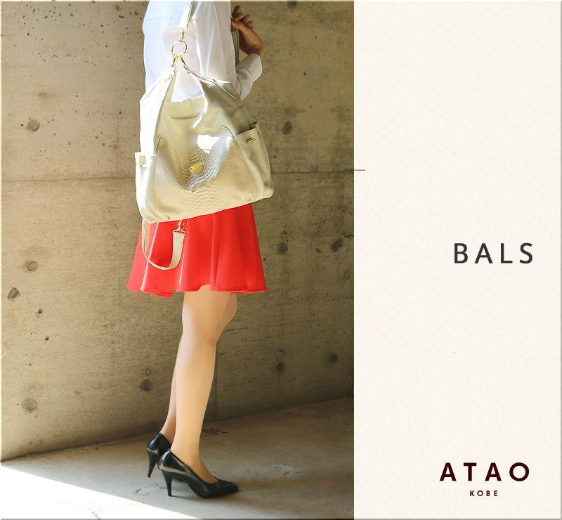 official photos 31878 7f460 ATAO(アタオ)のバッグ商品一覧&人気色や口コミ特集ブログ ...