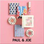 ポール&ジョー2020福袋予約、通販や初売り、中身のネタバレ、価格や種類は?ブログや口コミでも好評のポルジョコスメ福袋は長時間並んでも欲しい!