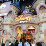 ディズニー2019福袋 中身ネタバレ☆ディズニーストア「ラッキーバッグ」予約やオンライン通販・店頭販売、3000円、1500円、5000円、1万円も?Disney公式の可愛いグッズ満載!