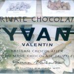 イヴァンヴァレンティン2019 バレンタイン&ホワイトデーチョコレート オンライン通販☆セレブや芸能人御用達、幻の高級チョコレートのお味は?販売店舗も♪