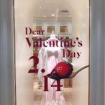 ジェラートピケ バレンタイン2019限定コレクション☆通販やセール(SALE)も!可愛すぎモコモコパーカーやメンズ(ジェラートピケオム)のお揃いアイテム、ロブションコラボは彼へのプレゼントに♪