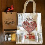 キールズ福袋2021予約・通販・中身のネタバレ・店舗初売り☆KIEHL'Sはハッピーバッグやニューイヤーキット(セットコフレ)もおすすめ♪プレゼントにも