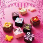 百貨店バレンタインチョコ2020の人気&おすすめ!イベント・フェア(催事)はいつから?本命&義理・自分ご褒美、友チョコ…人気ブランドの限定ギフト
