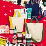 コスメ夏の福袋2020 ハッピーバッグ・サマーバッグの予約・通販など買い方、発売ブランドやおすすめ、感想ブログ☆デパコスなど化粧品夏の福袋一覧