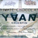 イヴァンヴァレンティンバレンタイン2021&ホワイトデーチョコレートオンライン通販☆セレブや芸能人御用達、幻の限定高級チョコレートの味は?販売店舗も