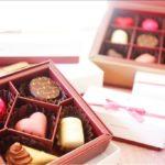 デパートバレンタイン&ホワイトデー2021通販予約やフェアのバレンタインチョコレートをブログで☆プレゼントや自分チョコのおすすめ&人気、珍しい限定ギフトは郵送も